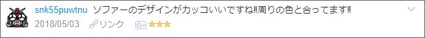f:id:necozuki299:20180503201359p:plain
