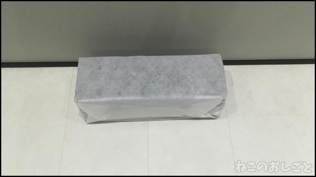 f:id:necozuki299:20180504232409j:plain
