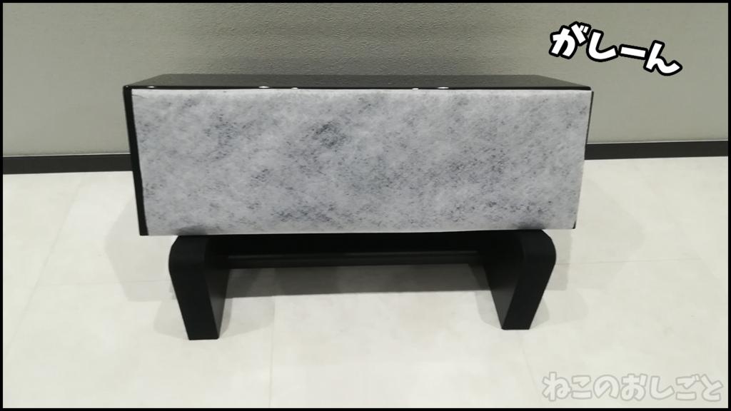 f:id:necozuki299:20180505000018j:plain