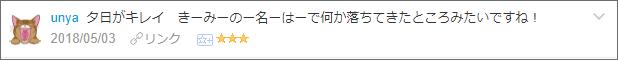 f:id:necozuki299:20180505002814p:plain