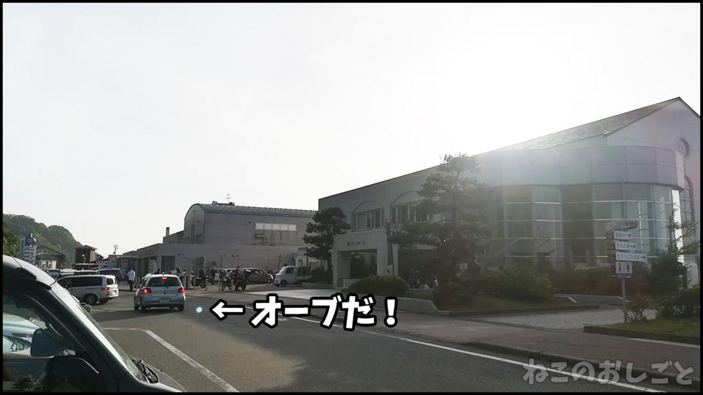 f:id:necozuki299:20180506004133j:plain