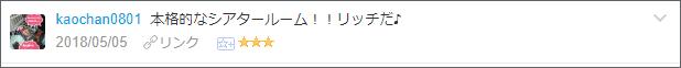 f:id:necozuki299:20180506015653p:plain