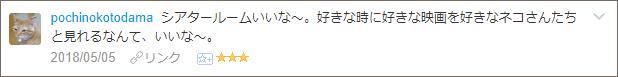 f:id:necozuki299:20180506015700p:plain