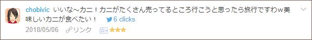f:id:necozuki299:20180506221730p:plain