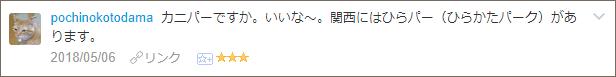 f:id:necozuki299:20180506221736p:plain