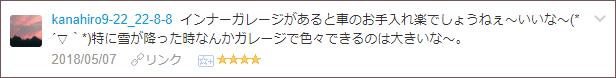 f:id:necozuki299:20180507224753p:plain
