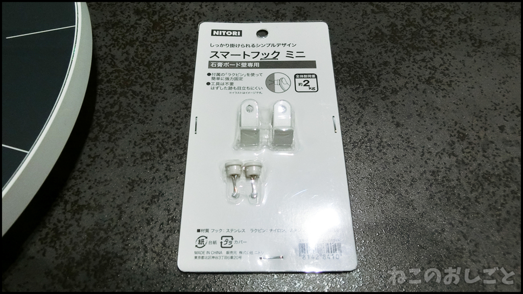 f:id:necozuki299:20180508182740j:plain