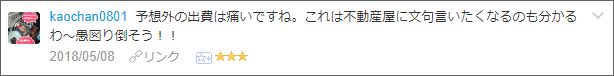 f:id:necozuki299:20180508190010p:plain