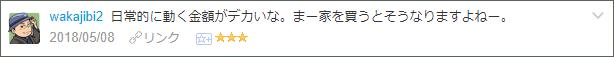 f:id:necozuki299:20180508190219p:plain