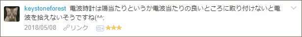 f:id:necozuki299:20180509165501p:plain