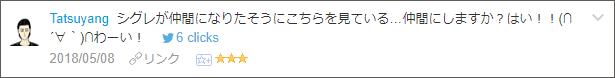 f:id:necozuki299:20180509165502p:plain