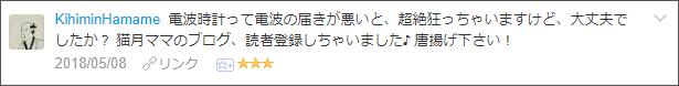 f:id:necozuki299:20180509165504p:plain