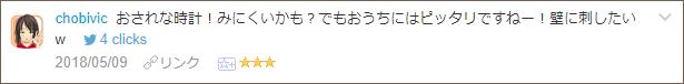 f:id:necozuki299:20180509165517p:plain