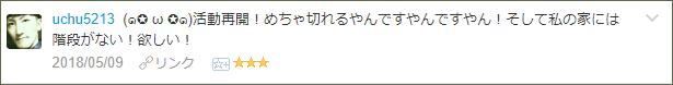 f:id:necozuki299:20180510011624p:plain