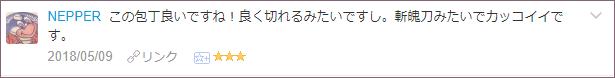 f:id:necozuki299:20180510011631p:plain