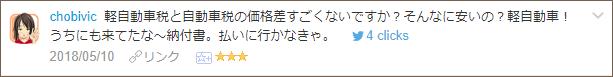 f:id:necozuki299:20180510183854p:plain