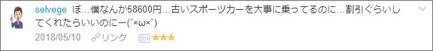 f:id:necozuki299:20180510183906p:plain