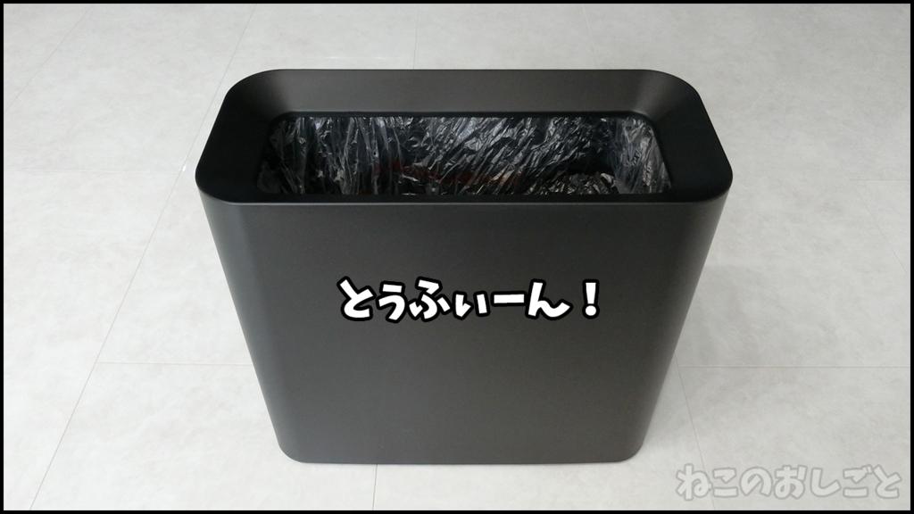 f:id:necozuki299:20180511191308j:plain