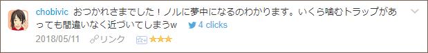 f:id:necozuki299:20180511193202p:plain