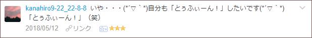 f:id:necozuki299:20180512231035p:plain