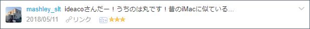 f:id:necozuki299:20180512231051p:plain