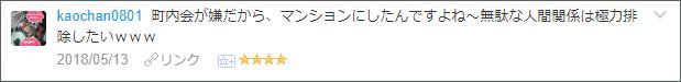 f:id:necozuki299:20180513190127p:plain