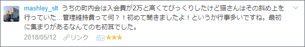 f:id:necozuki299:20180513190130p:plain