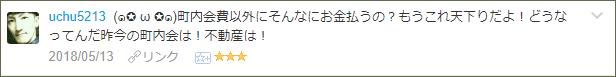 f:id:necozuki299:20180513190140p:plain
