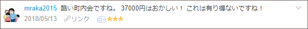 f:id:necozuki299:20180513190158p:plain
