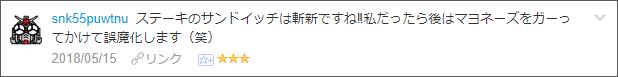 f:id:necozuki299:20180515193836p:plain