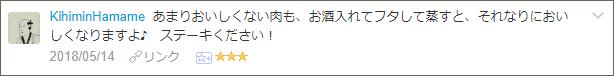 f:id:necozuki299:20180515193846p:plain