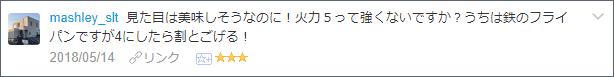 f:id:necozuki299:20180515193852p:plain