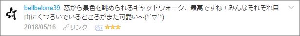 f:id:necozuki299:20180517224739p:plain