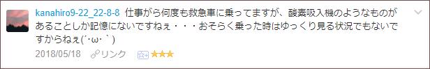 f:id:necozuki299:20180518184615p:plain