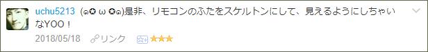 f:id:necozuki299:20180518184630p:plain