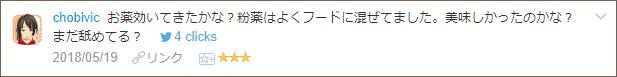 f:id:necozuki299:20180519233103p:plain