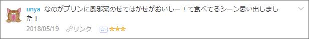 f:id:necozuki299:20180519233106p:plain