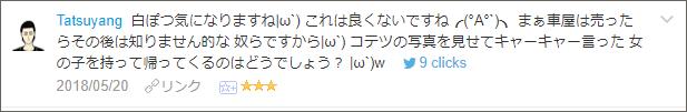 f:id:necozuki299:20180520195719p:plain