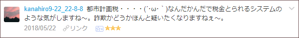 f:id:necozuki299:20180523040233p:plain