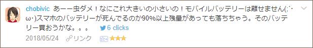 f:id:necozuki299:20180524234459p:plain