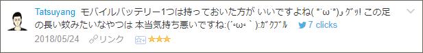 f:id:necozuki299:20180524234502p:plain