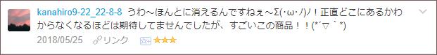 f:id:necozuki299:20180525171635p:plain