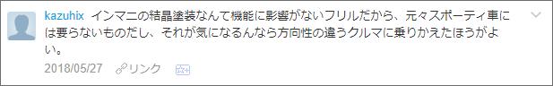 f:id:necozuki299:20180528011619p:plain