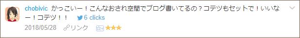 f:id:necozuki299:20180528224400p:plain