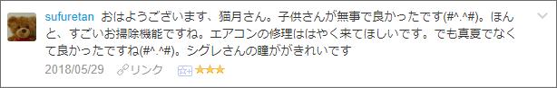 f:id:necozuki299:20180529162408p:plain