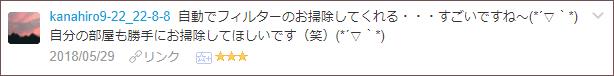f:id:necozuki299:20180529162411p:plain