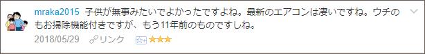 f:id:necozuki299:20180529162413p:plain