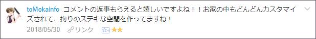 f:id:necozuki299:20180531015946p:plain