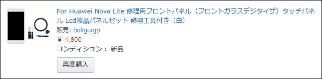 f:id:necozuki299:20180601174255j:plain