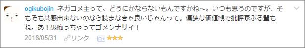 f:id:necozuki299:20180601203956p:plain